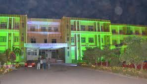 New Horizon Dental College and Research Institute, Bilaspur