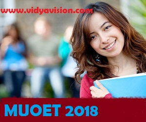 MUOET 2019 - Application Form, Eligibility, Syllabus and